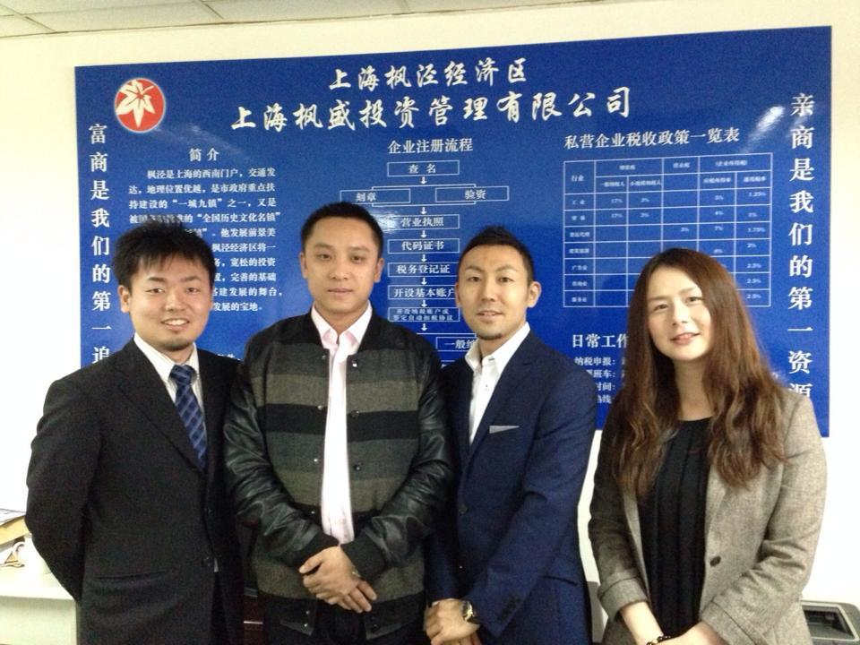 2日目 口座開設&代行会社訪問へ  起業家アカデミー 名古屋 輸入 セミナー