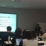 死ぬほど働いて、死ねるなら本望。  起業家アカデミー 名古屋 輸入 セミナー