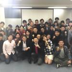 月1回、リアルで会うということ  起業家アカデミー 名古屋 輸入 セミナー