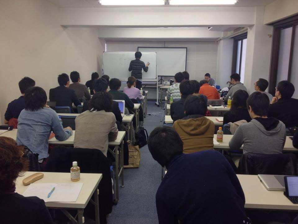 インターネットビジネス界の7不思議  起業家アカデミー 名古屋 輸入 セミナー