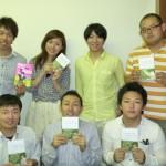 起業家アカデミー生の募集を再開します(5日間限定)  名古屋 起業家 鈴木英広 小玉歩