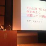 セミナーを終えて・・・ 正しいドア  起業家アカデミー 名古屋 輸入